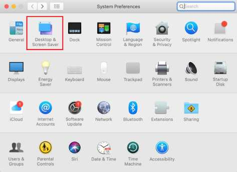 System Preferences - click on Desktop & Screen Saver
